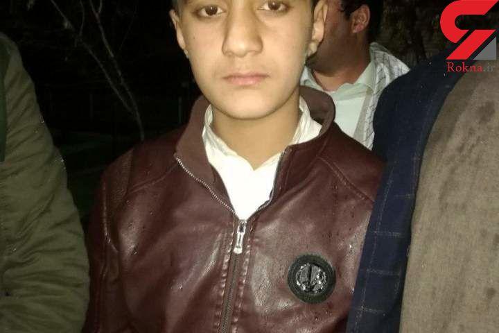 نجات امیرحسین 15 ساله از چنگال آدم ربایان! / شهردار از عملکرد پلیس تقدیر کرد + عکس