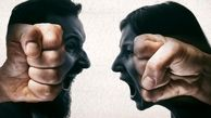 خطر افزایش خشونت خانگی علیه زنان و مردان در دو هفته محدودیت کرونایی / خشونت ممنوع