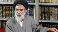 زندگینامه و سوابق  علمی آیتالله حسینی خراسانی عضو جدید شورای نگهبان