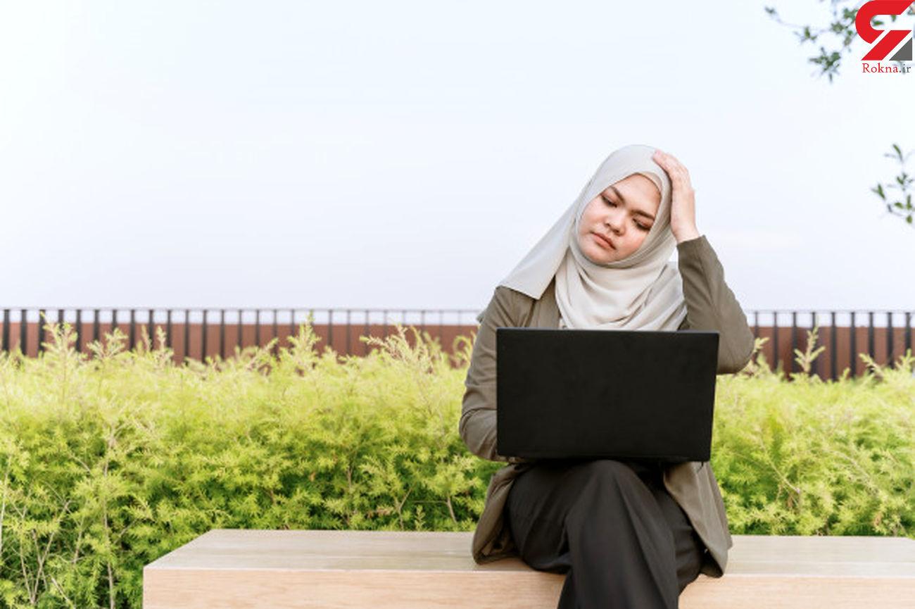 علت خستگی مزمن زنان چیست؟ /  به چه دکتر هایی باید مراجعه کنند!