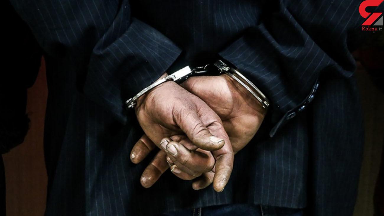 بازداشت قاتل خارجی پس از فرار به ایران