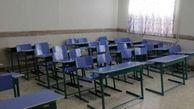 تکذیب ترک تحصیل 100 دانش آموز در الیگودرز