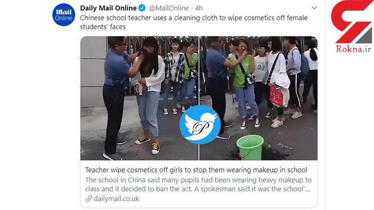 مبارزه عجیب یک معلم با آرایش غلیظ دانشآموزان دختر+ عکس