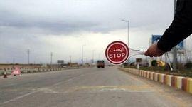 محدودیت تردد در تهران و البرز چه زمانی به پایان می رسد؟