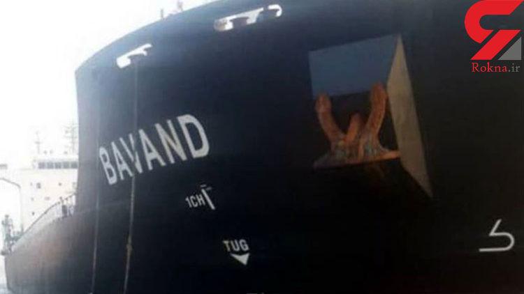 ضرر 2 میلیارد دلاری به برزیل با توقیف سوخت رسانی به 2 کشتی ایرانی