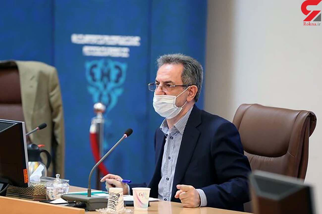 تشدید نظارت بر رعایت پروتکل ها در تهران