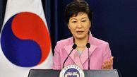 20 years of prisons for ex-S. Korean President