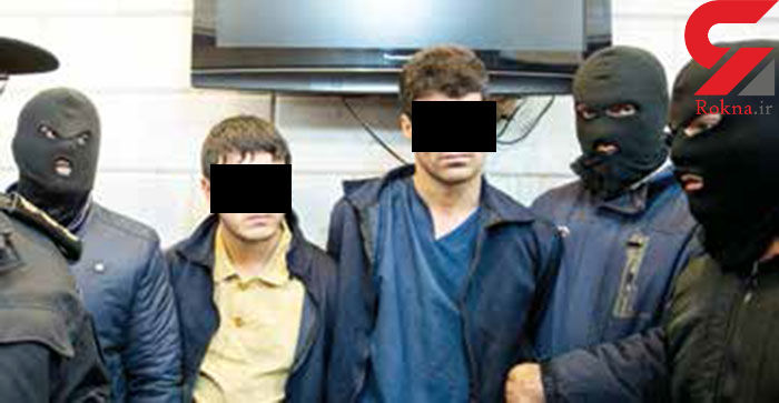 2 دزد مسلح صرافی تهران چه گفتند؟ یکی زنش باردار است و دومی 26 اسفند قرار بود داماد شود!+عکس
