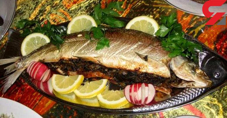 تهیه ماهی صبور با تمر هندی با خوشمزه ترین سبزی پلو