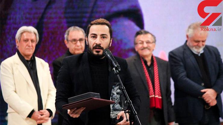"""عکسی از """"نوید محمدزاده"""" در وان حمام منتشر شد"""