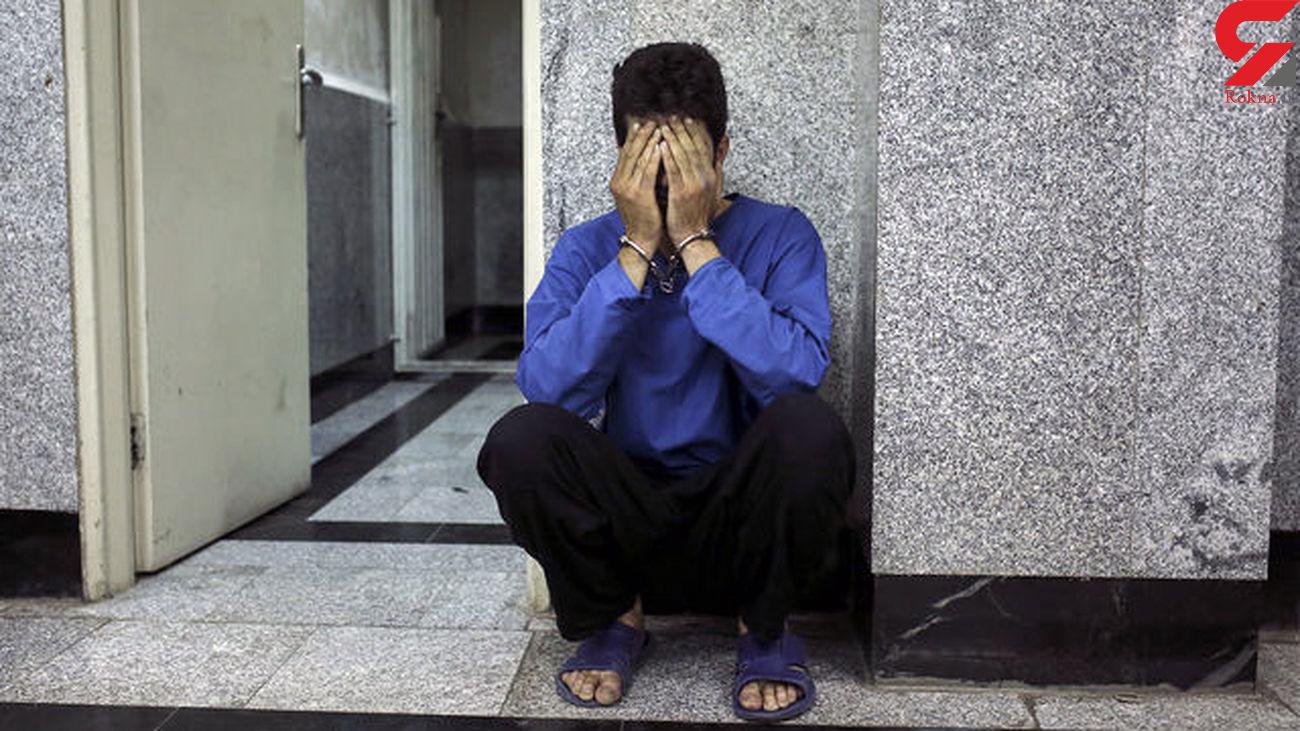 بازداشت جالب دزد دمپایی به پا در تهران