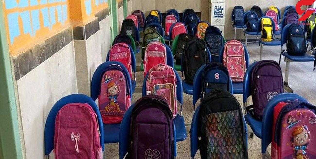 آوای مهر کردستان از دانشآموزان بیبضاعت و بدسرپرست حمایت میکند