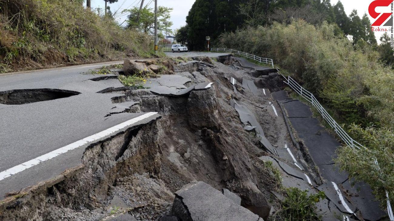 زلزله آب را به طلا تبدیل می کند+تصاویر