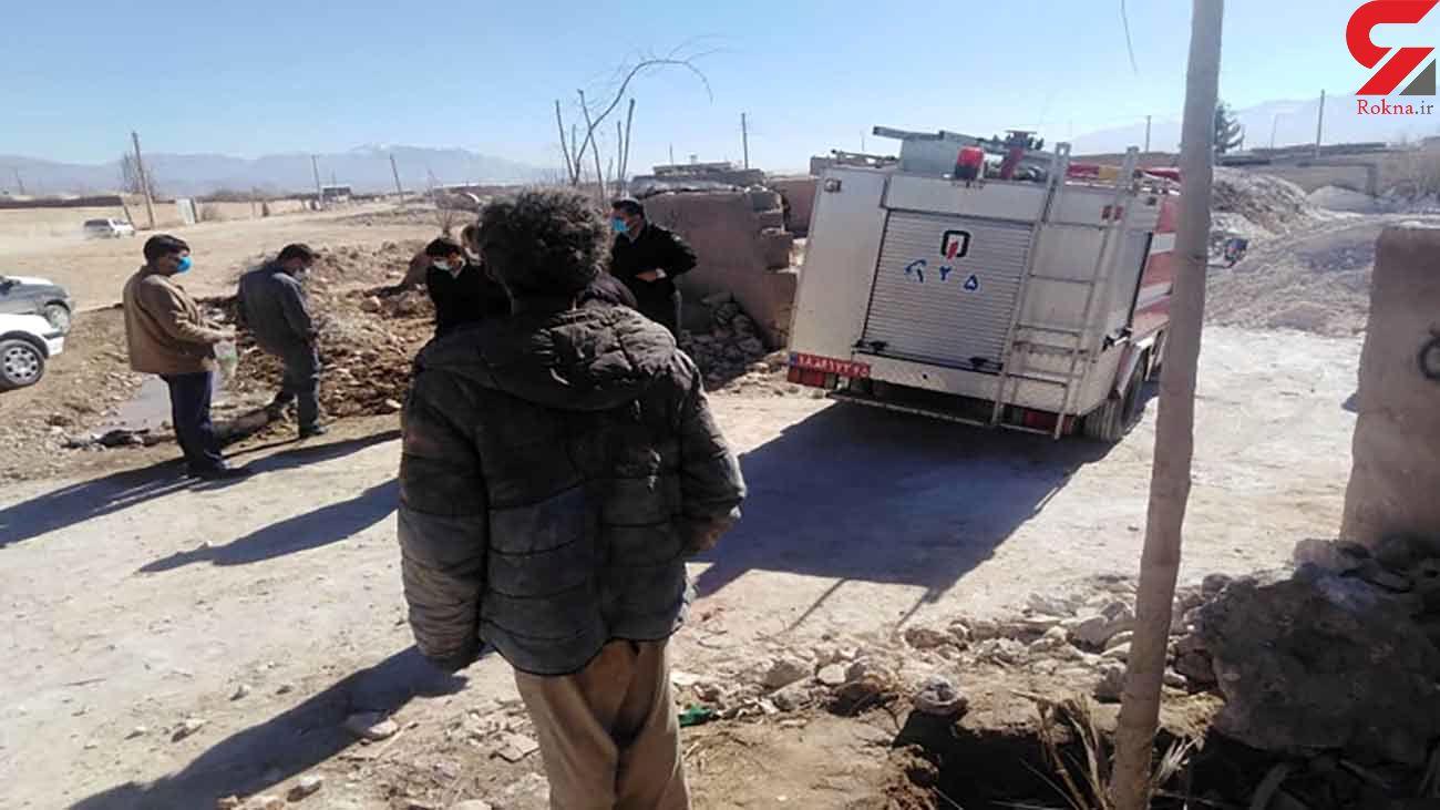 سوختن زن کرمانی در کوره های آهک / او کشته شد+ عکس
