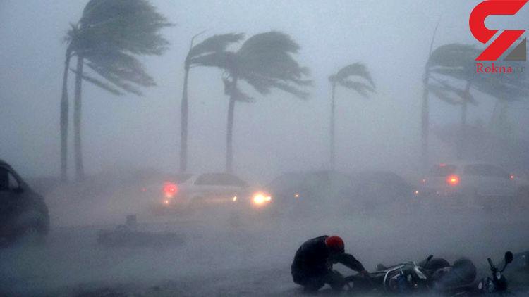 هشدار سازمان هواشناسی درباره وقوع طوفان در برخی مناطق کشور