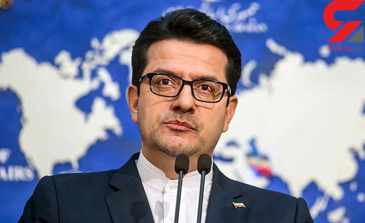 سخنگوی وزارت خارجه در مورد نشست آتی کمیسیون مشترک برجام توضیح داد
