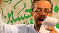 مداح مشهور ایرانی: انتقام سخت شامل داخل کشور هم بشود !