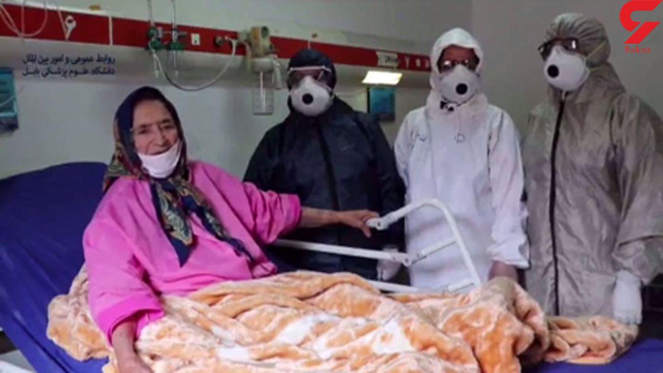 نجات معجزه آسای زن کرونایی در بیمارستان بابل + فیلم و عکس