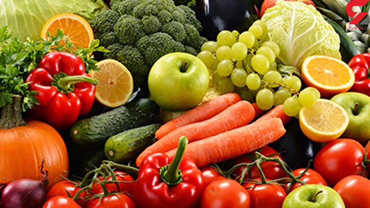 میوهها و سبزیجات مفید برای روده