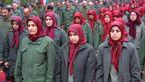 این شیطان صفتان وطن فروش چه بلایی سر زنان ایرانی آوردند +عکس
