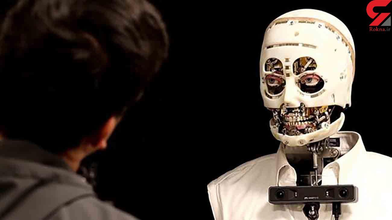 نترسید ! این یک ربات است + عکس