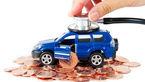 توصیه بیمه مرکزی: با افزایش قیمت خودرو سرمایه بیمه بدنه را افزایش دهید