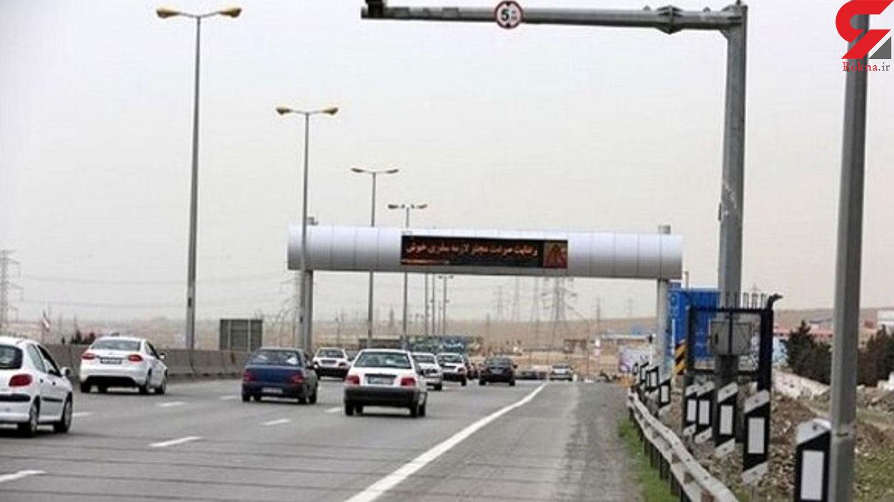 وضعیت ترافیک در آزادراه کرج - قزوین