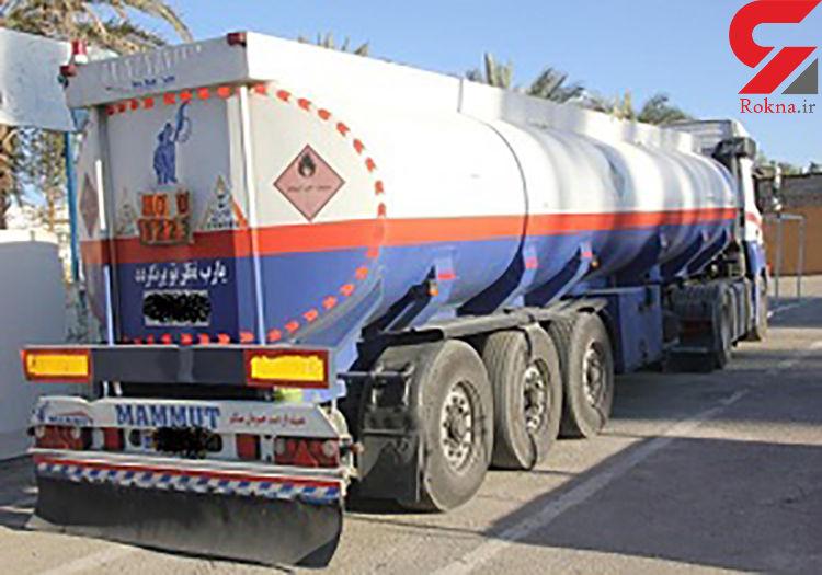 کشف ۲۵ هزار لیتر نفت کوره قاچاق در سیستان و بلوچستان