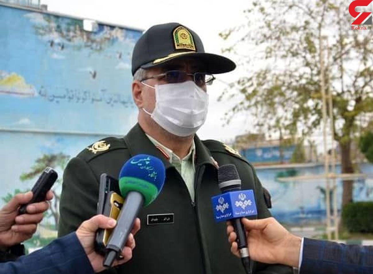 انهدام باند قاپ زنی در کرمانشاه و کشف ۱۵ میلیارد ریال اموال مسروقه