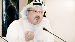 سفارت عربستان در واشنگتن جشن روز ملی را لغو کرد
