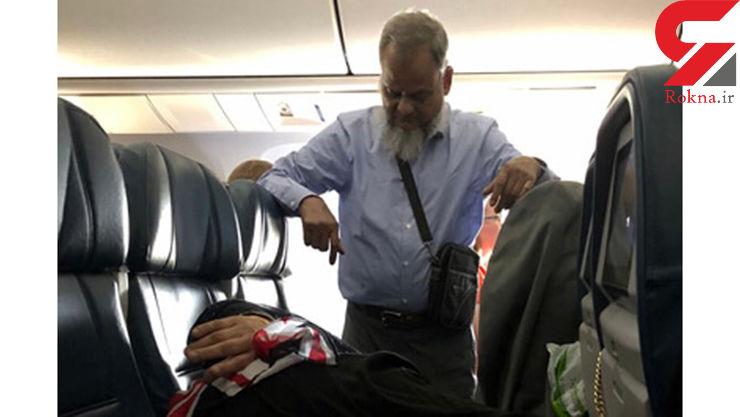 اقدام حیرت انگیز شوهر برای خوابیدن همسرش در هواپیما +عکس