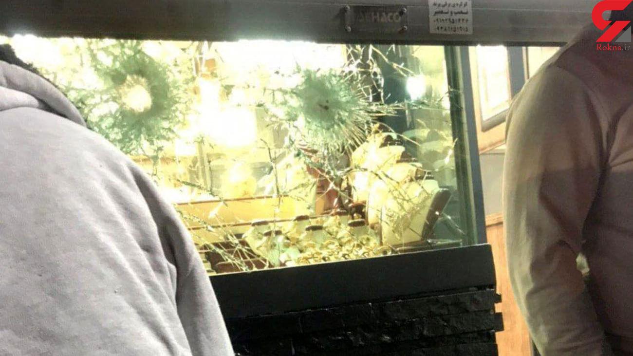 سرقت یک گونی طلا در جنوب تهران/ ساعتی پیش در پرند رخ داد + عکس