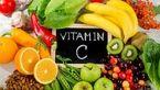 این ویتامین یک سلاح مخفی برای لاغری است!
