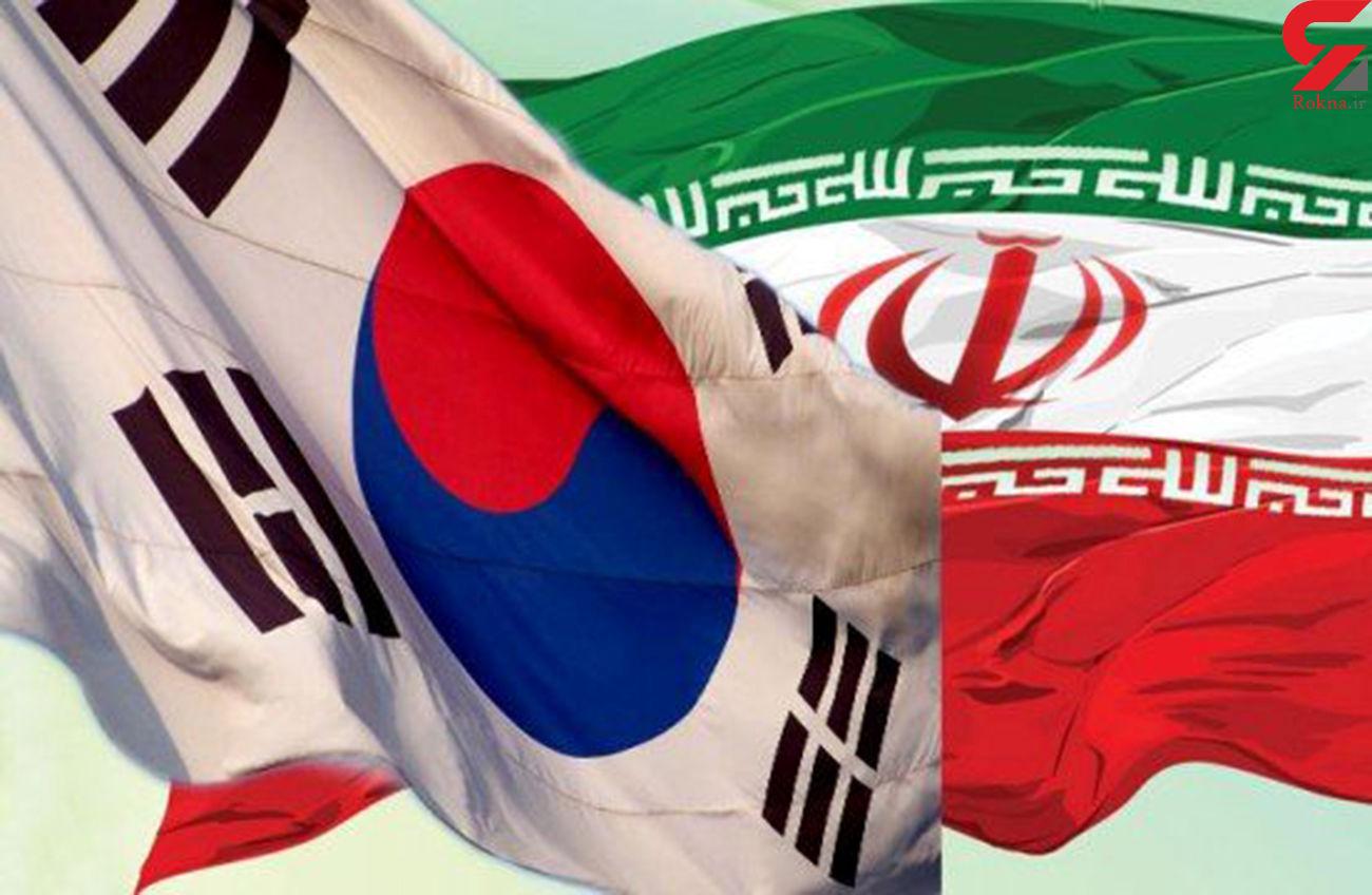 ملت ایران در قالب کمپین گسترده ملی، نسبت به تحریم کالاهای کره جنوبی اقدام میکند