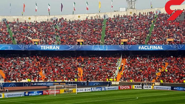 بدون بلیط به استادیوم نروید/ظرفیت تکمیل است +عکس