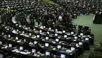 مجلس کلیات طرح اصلاح قانون «چک» را به تصویب رساند