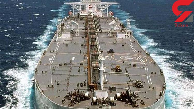 تغییر مسیر نفتکش انگلیسی از ترس اقدام تلافی جویانه ایران