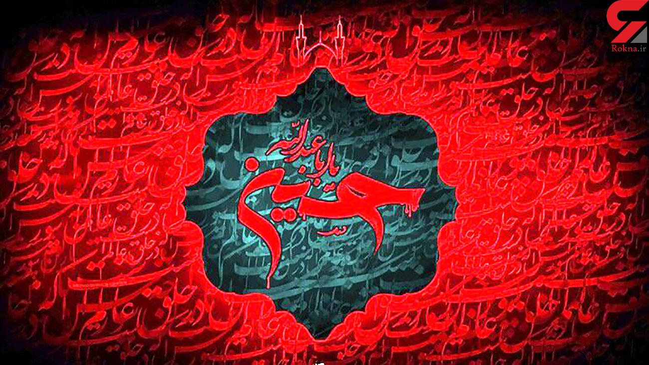 عاشورای حسینی و حال دل مسلمانان در این ایام + فیلم