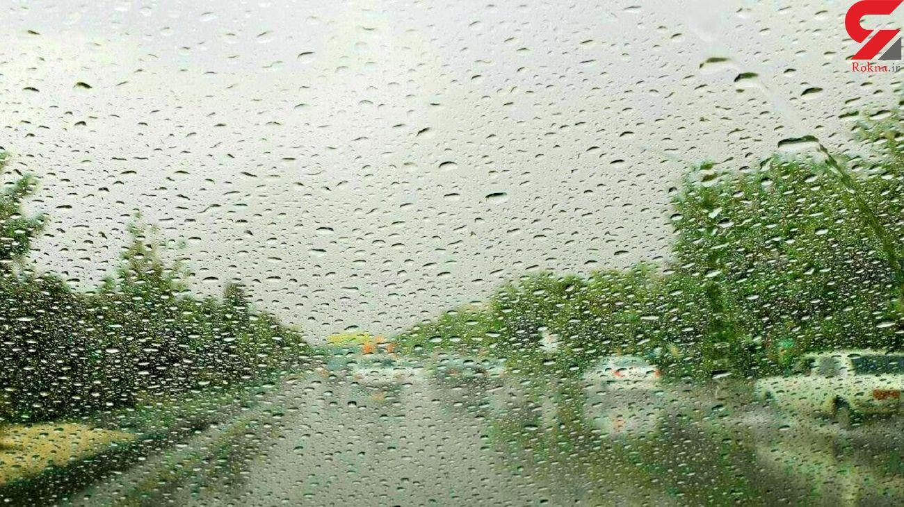 هشدار مهم هواشناسی / رعد و برق و بارش های شدید