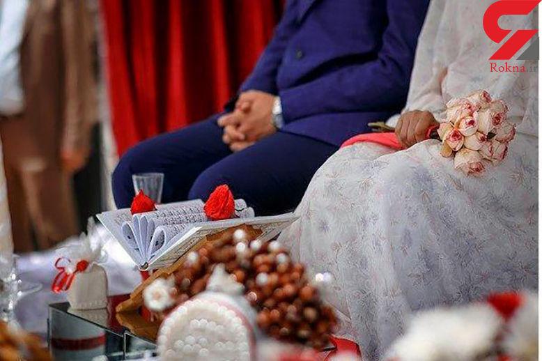 شرط بچه دار نشدن در ازدواج باطل است
