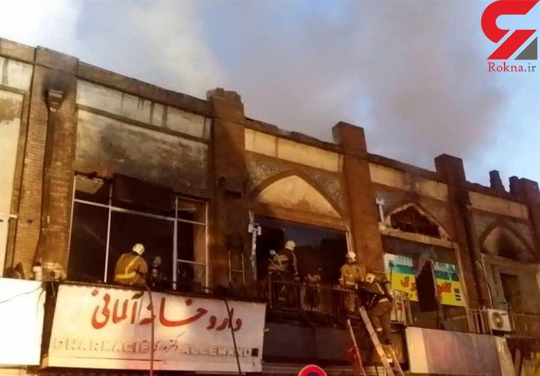 شهردار منطقه 12 تهران درباره  آتش سوزی چهارراه استانبول چه گفت؟ + فیلم