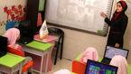 فضای آموزشی، معلم دوم دانش آموزان است