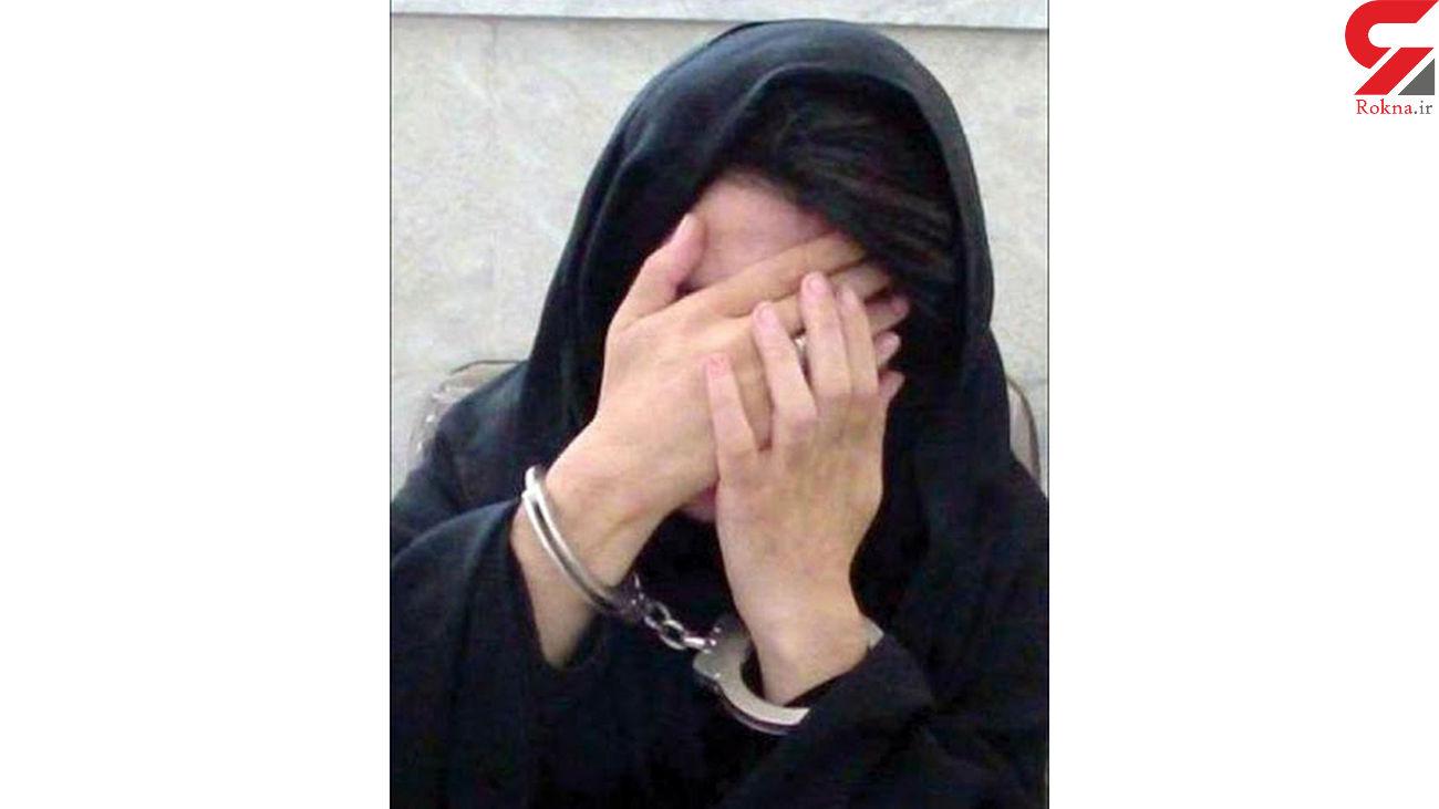 دختر 14 ساله مادر تهرانی اش را کشت ! / با سیم سارژ خفه اش کردم !