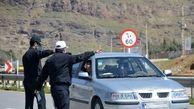 توقیف 46 خودرو پلاک غیر بومی در دورود برای پیشگیری از کرونا