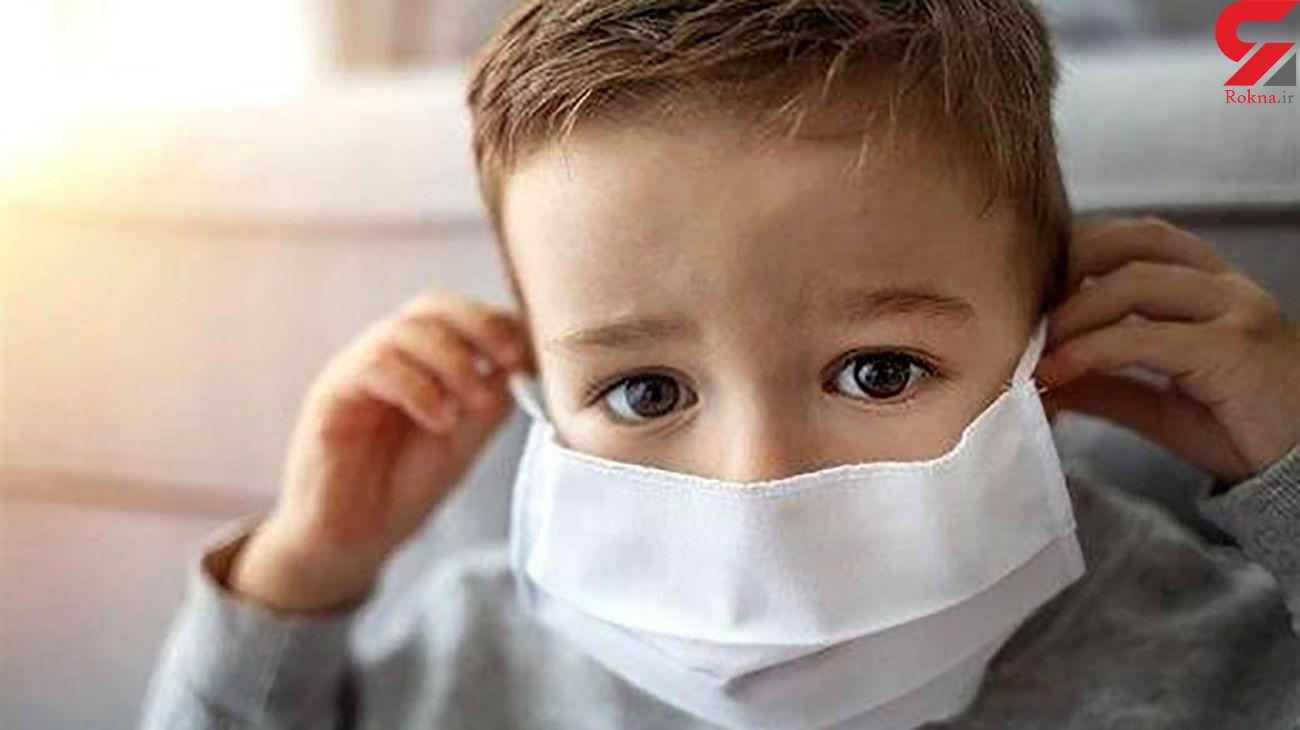 نشانه های هشداردهنده کرونا در کودکان + جزئیات