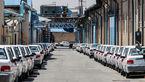 ارجاع پرونده پیشفروش خودرو به دادگاه ویژه رسیدگی به جرایم اقتصادی گلستان