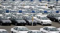 بازار کم رونق خودرو در آستانه شب عید در انتظار تعیین تکلیف ارز