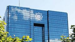جبران کسری بودجه بانکمرکزی با حسابهای شخصی مردم