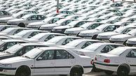معرفی خودروهایی که تا ۱۰۰ میلیون آب خوردهاند/ آپارتمانهای بالای شهر تهران متری چند؟