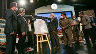 فراخوان مسابقه یادمان «سرباز وطن» اعلام شد